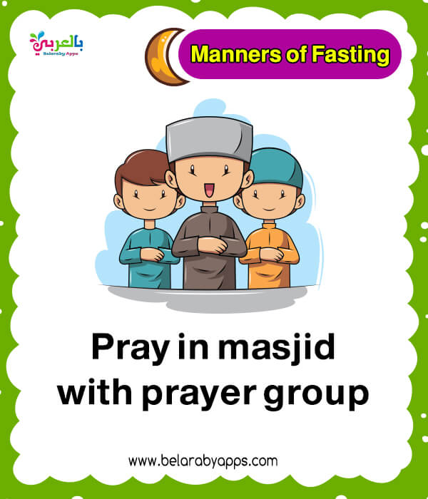 Flashcardsetiquettes of fasting