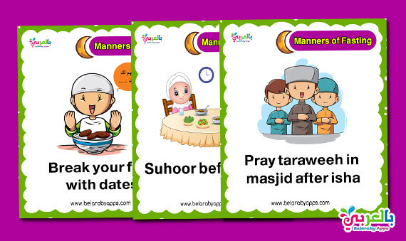 Manners of Fasting for Children PDF.