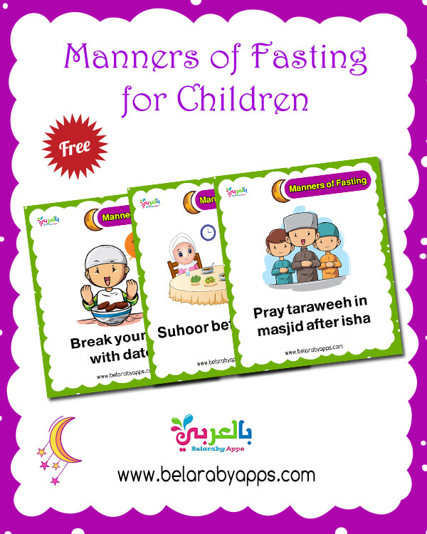 Manners of fasting for toddlers