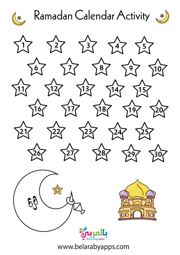 Ramadan calendar 2021 for kids