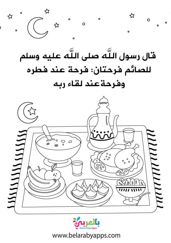 أوراق عمل لرمضان للاطفال - ramadan activities for kids