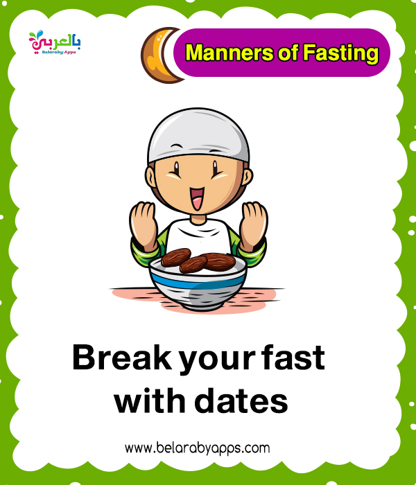 free Manners of fasting for children pdf
