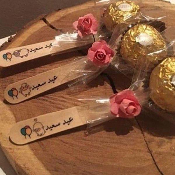 فكرة توزيعات حلوى العيد باستخدام عصا الايس الكريم مع عبارات تهنئة