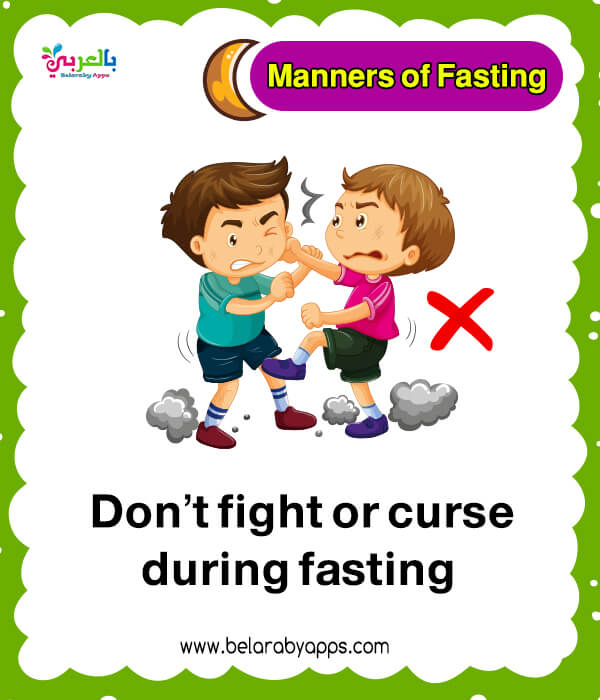 The etiquettes of fasting flash card