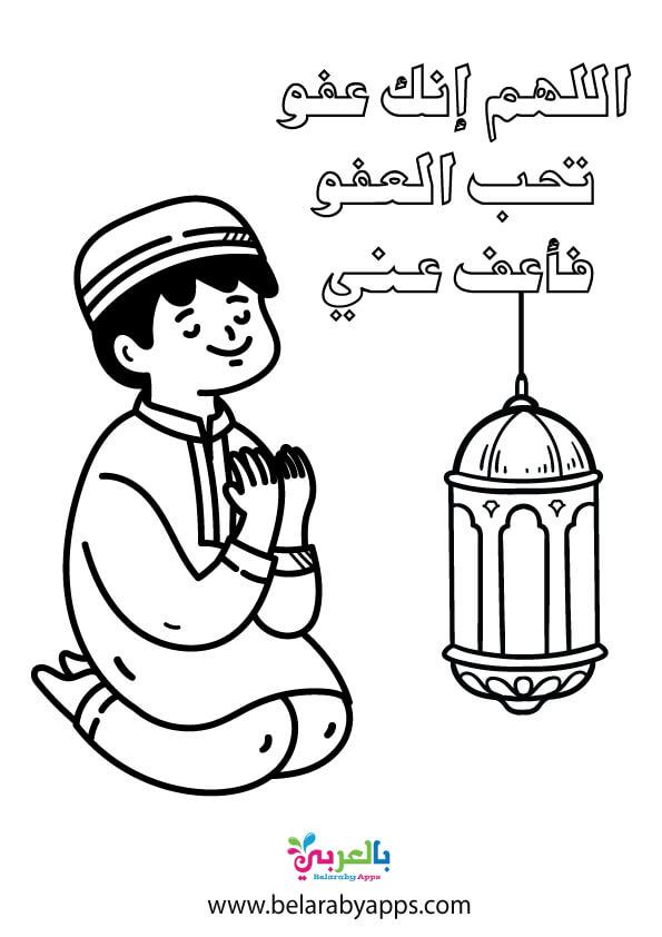نشاطات رمضانية للأطفال .. تلوين هلال رمضان
