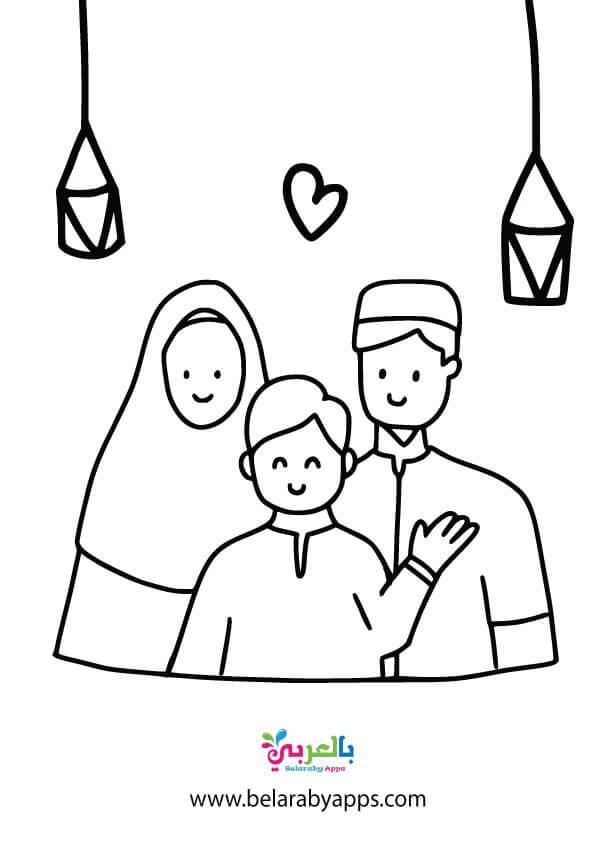 Free Children's Ramadan Coloring Pages .. Printable ⋆ Belarabyapps