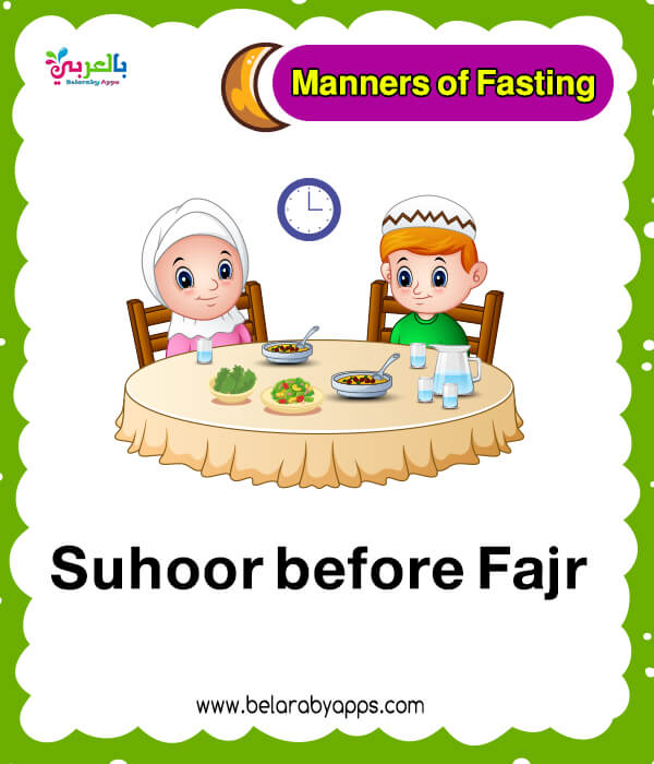 Manners of Fasting for Children