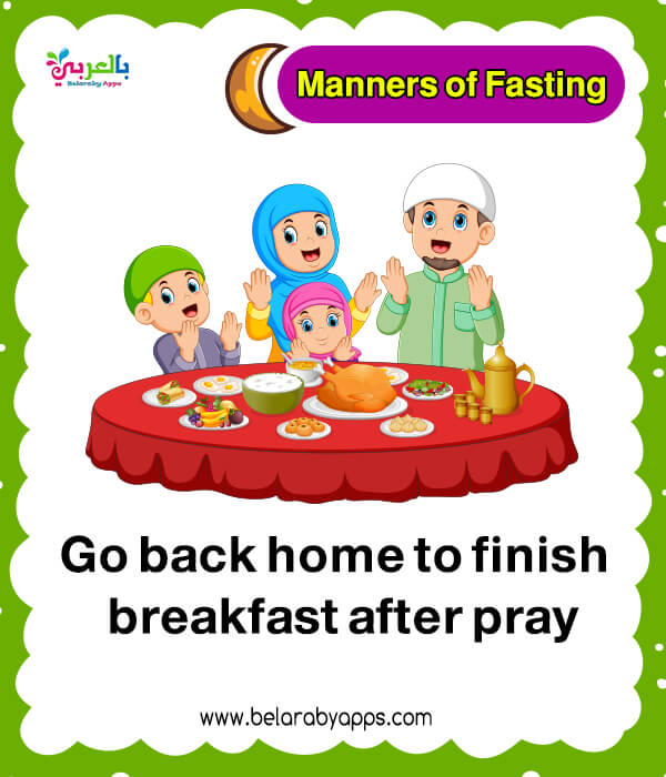 Etiquette of fasting for children pdf
