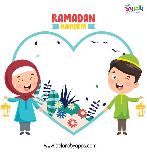 Free ramadan Kareem card for kids