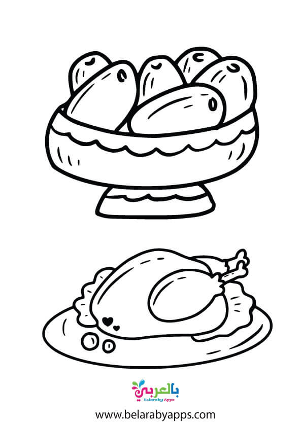 Ramadan 2021 coloring pages for kids