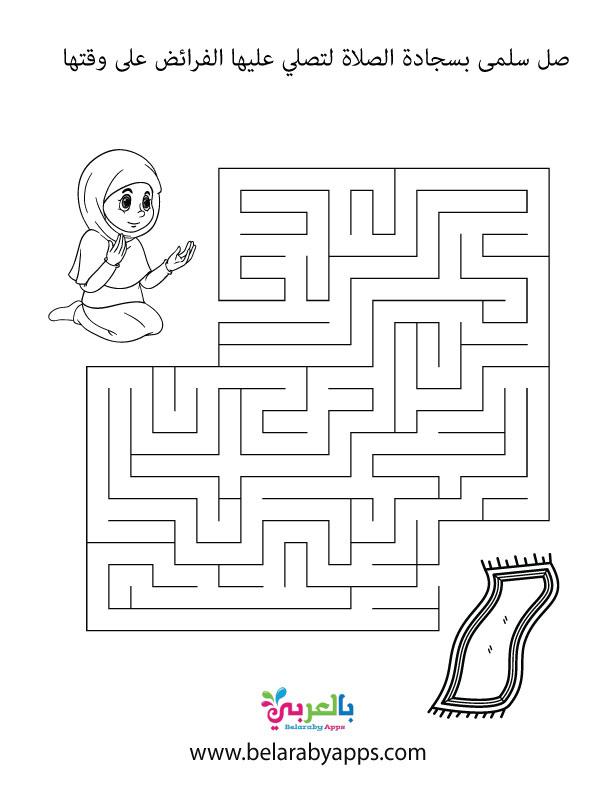 لعبة متاهة للاطفال شهر رمضان - أنشطة رمضانية للاطفال pdf