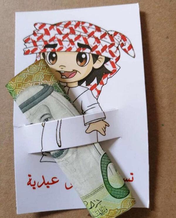 افكار عيدية العيد للاطفال