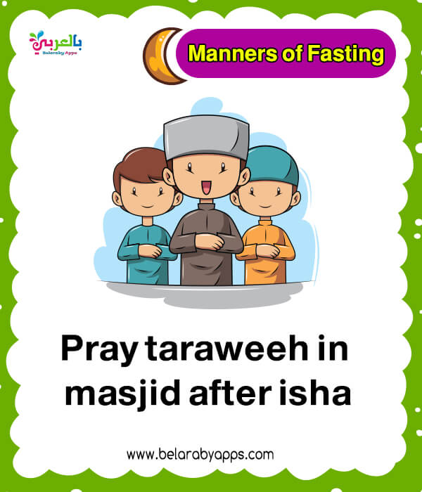 Sunnah fasting days 2021