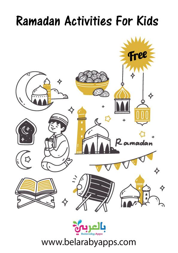 Free!- Ramadan Printable Activities For Kids PDF