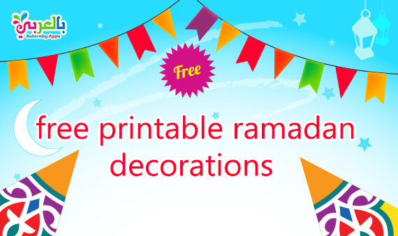 Free Printable Ramadan Decorations .. Ramadan Decoration PDF