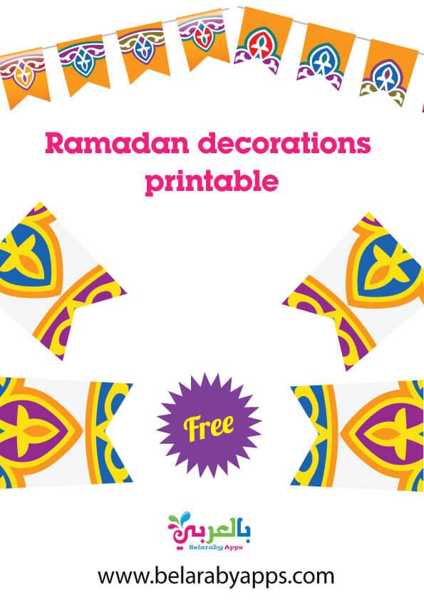 ramadan decorations printable pdf
