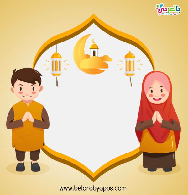 Islamic Cartoon card for Ramadan