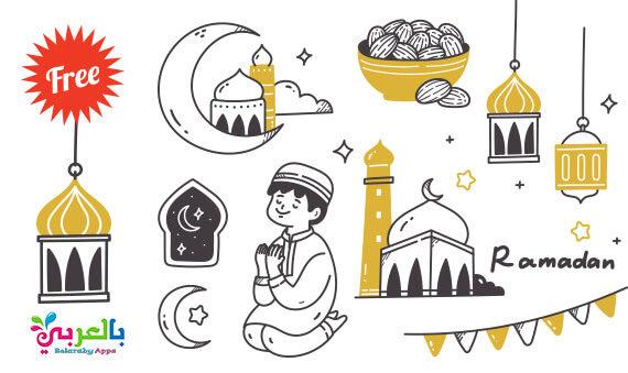 انشطة للاطفال في شهر رمضان .. اوراق عمل مميزة عن رمضان للاطفال