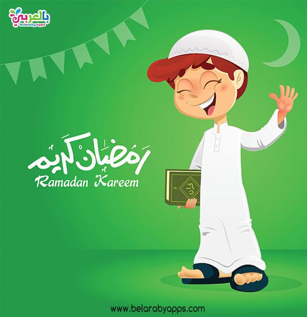 صور رمضان كريم كرتون 2021