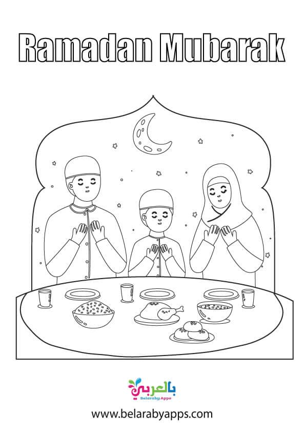 رسومات تلوين عن رمضان للاطفال .. Ramadan Mubarak coloring page