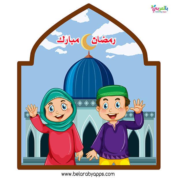 بطاقة رمضان مبارك كرتون للاطفال
