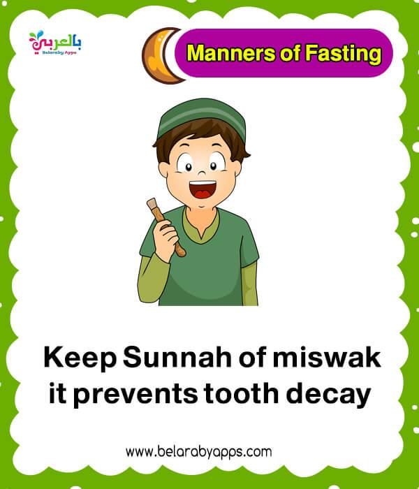 Miswak benefits for children .. manner of fasting