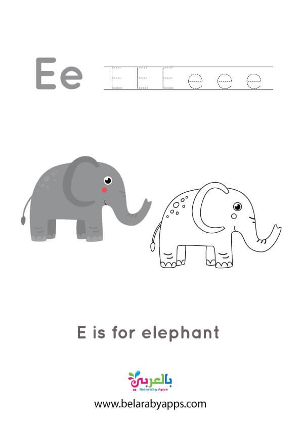 حروف اللغة الانجليزية للاطفال بالصور