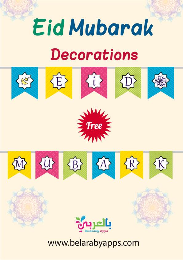 Free Eid Printables: Eid Mubarak Printable Decorations 2021