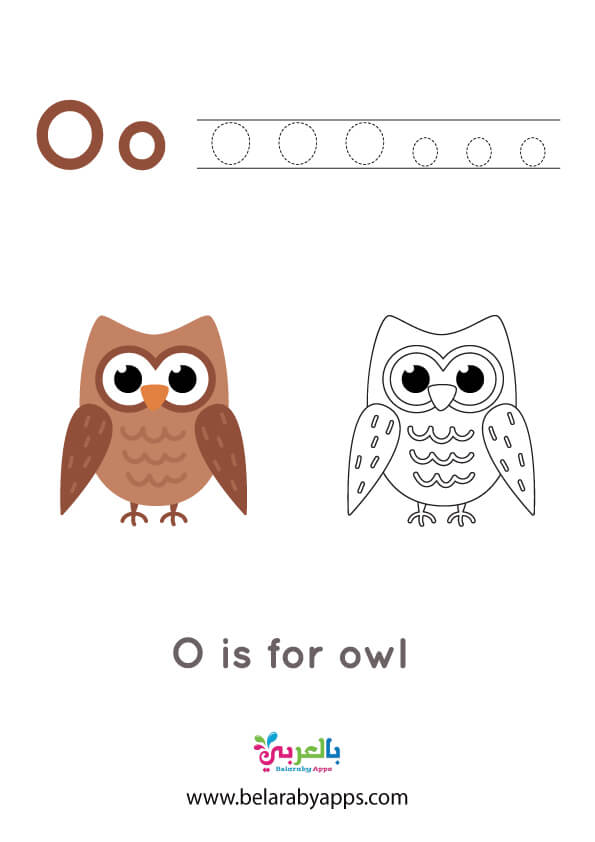تعليم كتابة الحروف الانجليزية للاطفال بالصور
