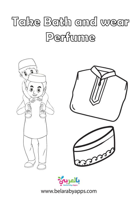 Etiquettes of Eid Al-Fitr coloring page for preschool