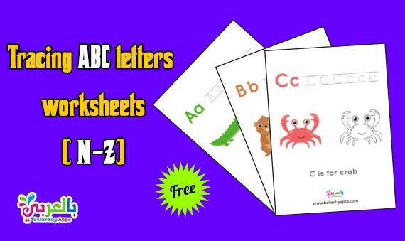 كتاب تلوين الحروف الانجليزية للاطفال pdf