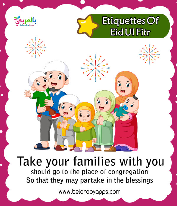Manners, etiquette, and traditions for Eid