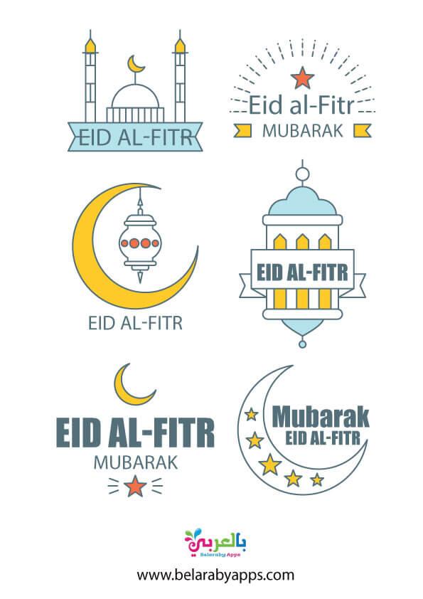 Free printable eid mubarak stickers .. Happy Eid ul Fitr