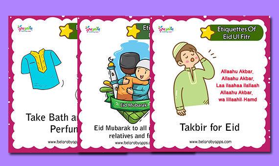 Etiquettes Of Eid Ul Fitr Flashcards - free download pdf
