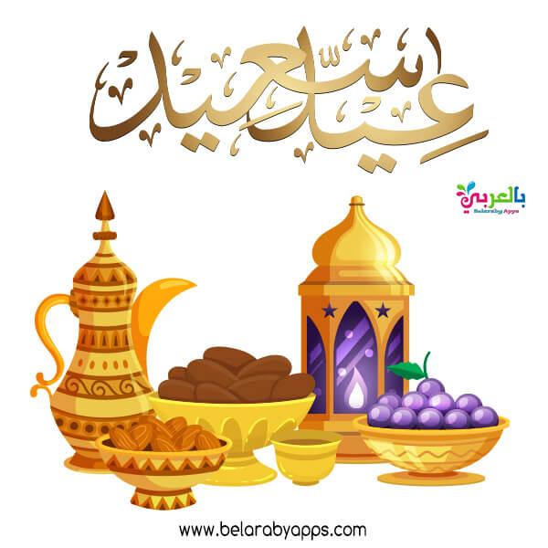 رسم عيد الفطر المبارك .. عبارات تهنئة بالصور
