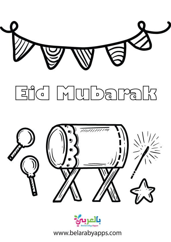 eid mubarak coloring pages pdf