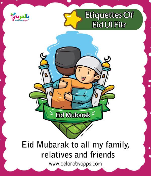 Eid ul fitr mubarak free printable flash cards