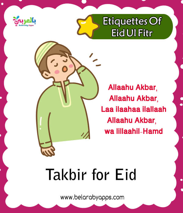 Manners and etiquette for eid ul Fitr flash card