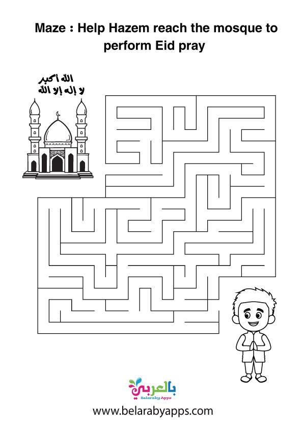 Maze for eid Printable Activities For preschool