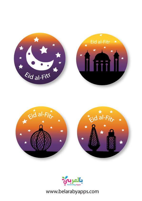 Free eid mubarak printables 2021