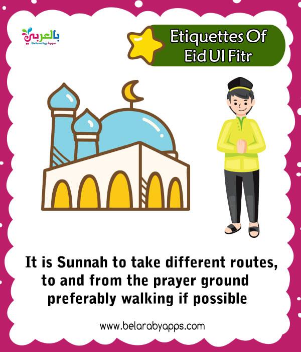 Etiquettes of eid prayer flashcard