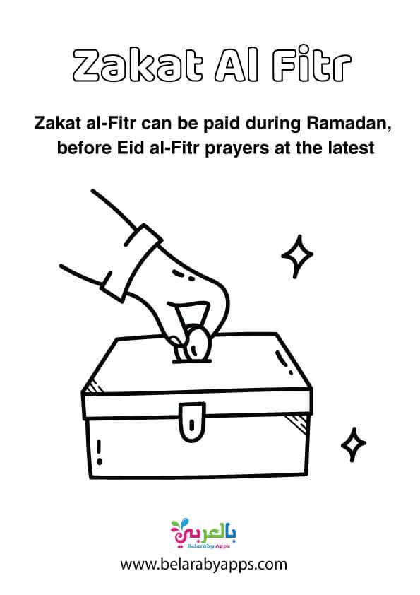 Zakat eid ul fitr coloring page for preschool