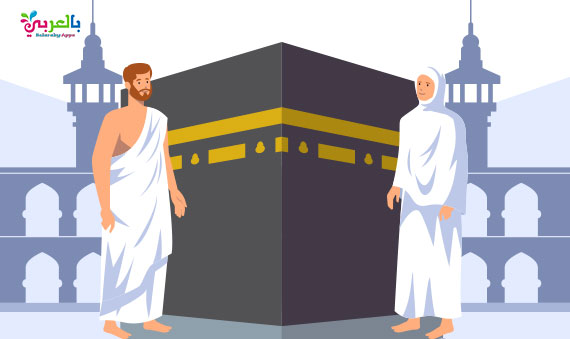 Free Hajj and Umrah Images 2021.. download Now!!