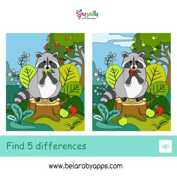 العاب اكتشاف الفرق بين الصورتين سهلة للاطفال