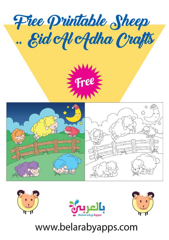 Free Printable Sheep Template PDF .. Eid Al Adha Crafts