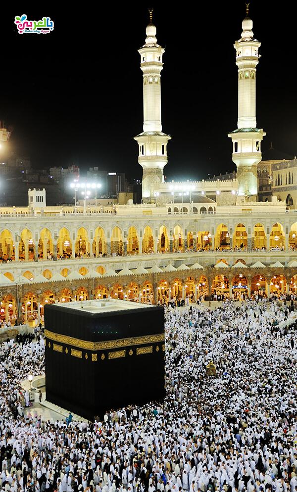 اجمل الصور للمسجد الحرام