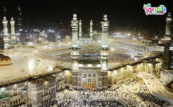 اجمل الصور للمسجد الحرام 2021 - hajj background images
