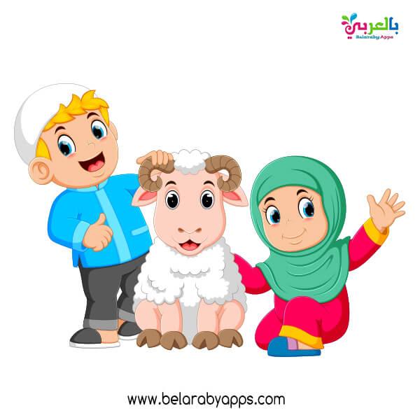رسومات عن عيد الاضحى للاطفال .. خروف العيد كرتون