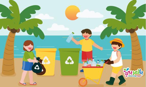 صور ورسومات عن اليوم العالمي للبيئة .. رسومات للمحافطة على البيئة