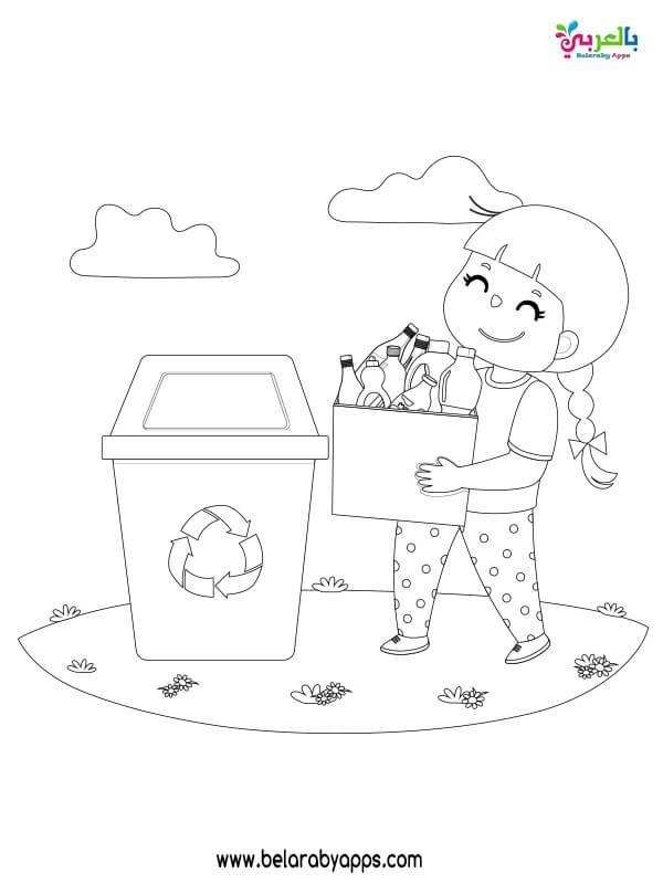 رسومات عن النظافة والبيئة للتلوين